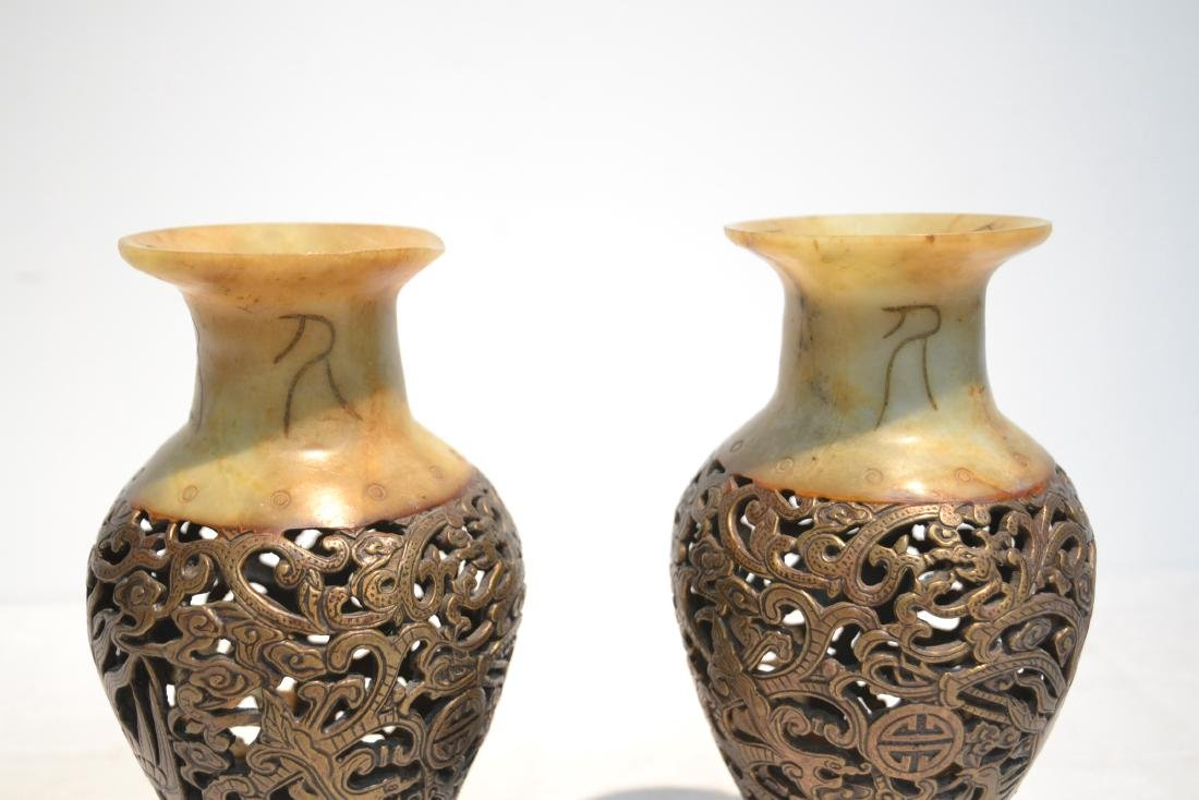 (Pr) RETICULATED CHINESE VASES WITH DRAGONS - 4