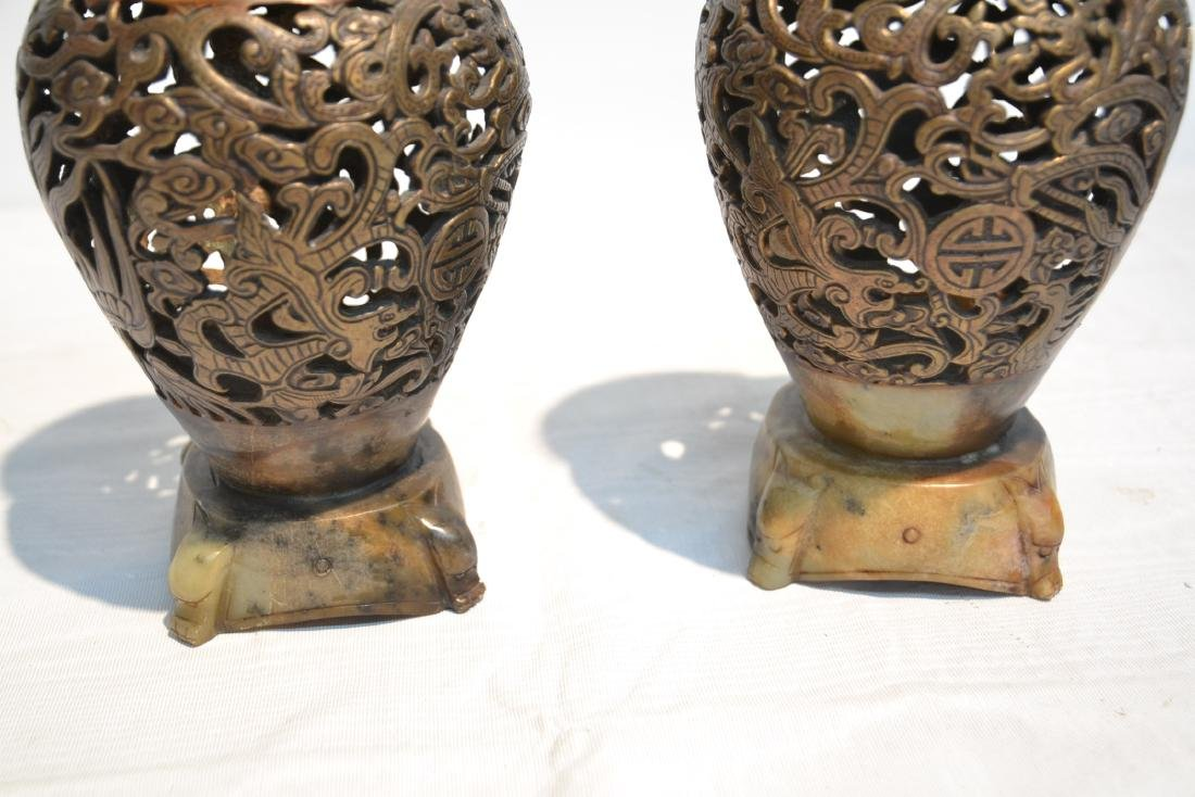 (Pr) RETICULATED CHINESE VASES WITH DRAGONS - 5