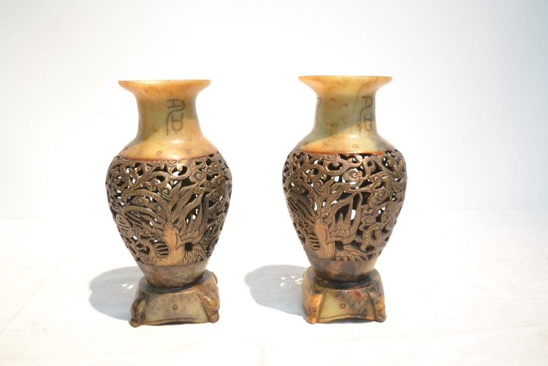 (Pr) RETICULATED CHINESE VASES WITH DRAGONS - 6
