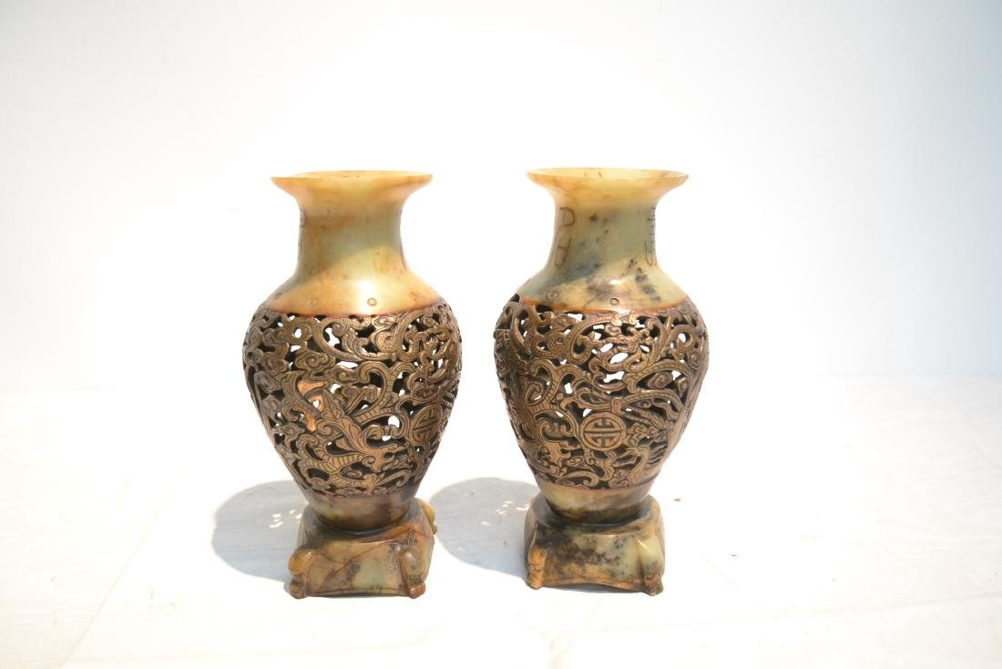 (Pr) RETICULATED CHINESE VASES WITH DRAGONS - 7