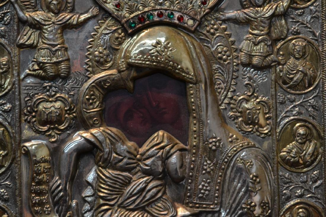 RUSSIAN SILVER ? RELIGOUS ICON - 4