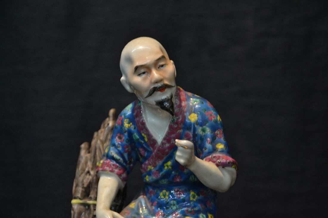 "CHINESE PORCELAIN MAN - 5"" x 7 1/2"" - 2"