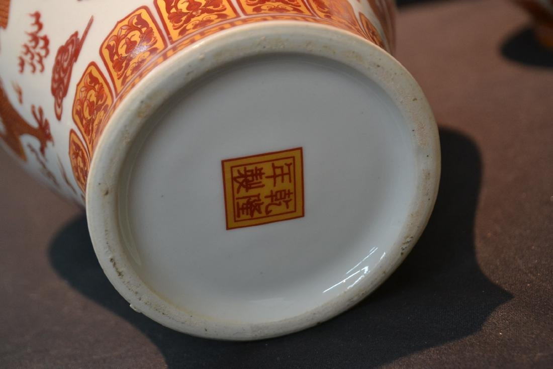 (2) CHINESE PORCELAIN VASES WITH RED DRAGON - 9
