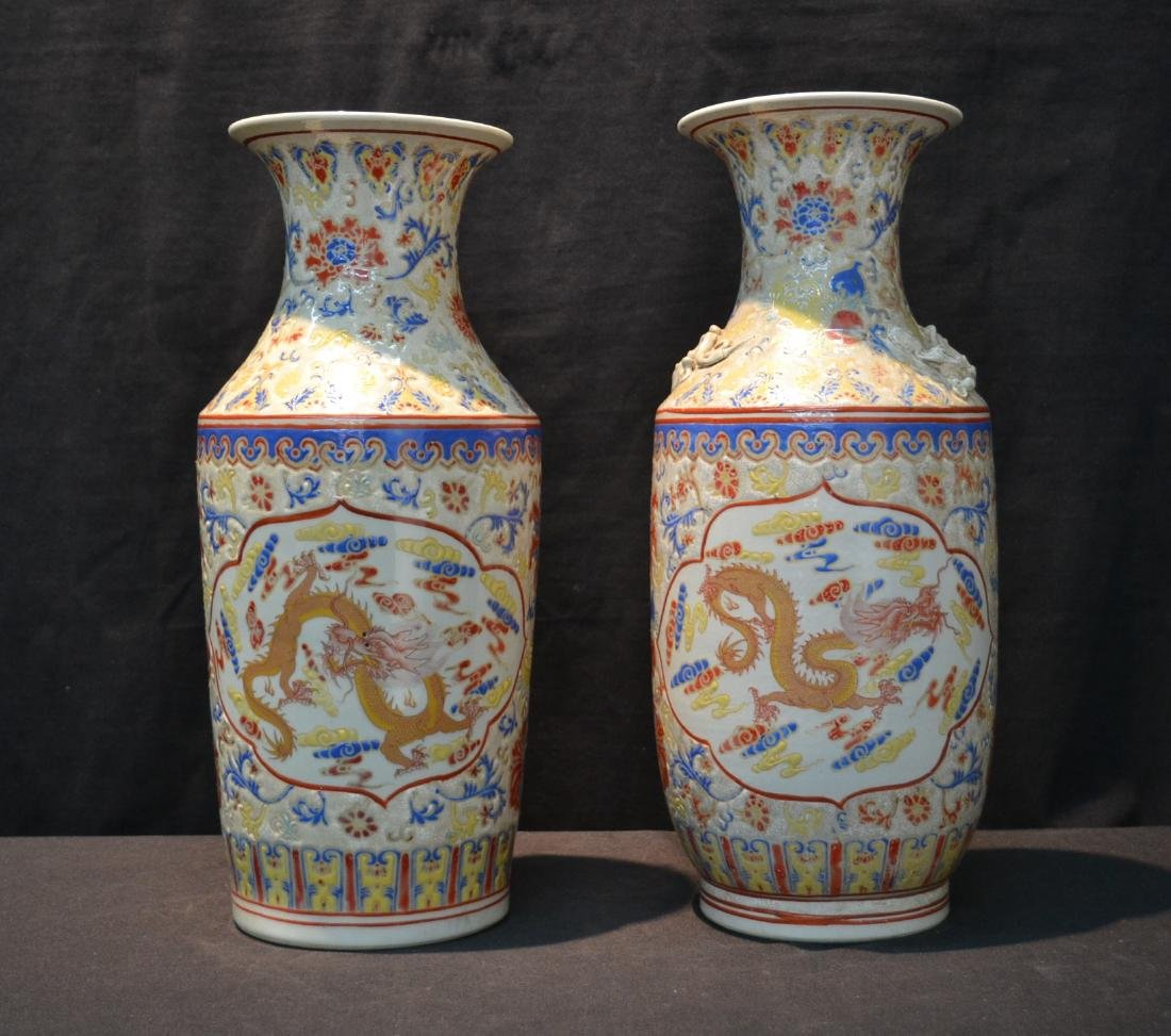 (2) CHINESE PORCELAIN VASES WITH DRAGON