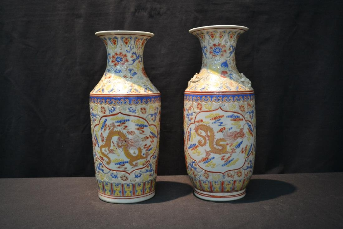 (2) CHINESE PORCELAIN VASES WITH DRAGON - 2