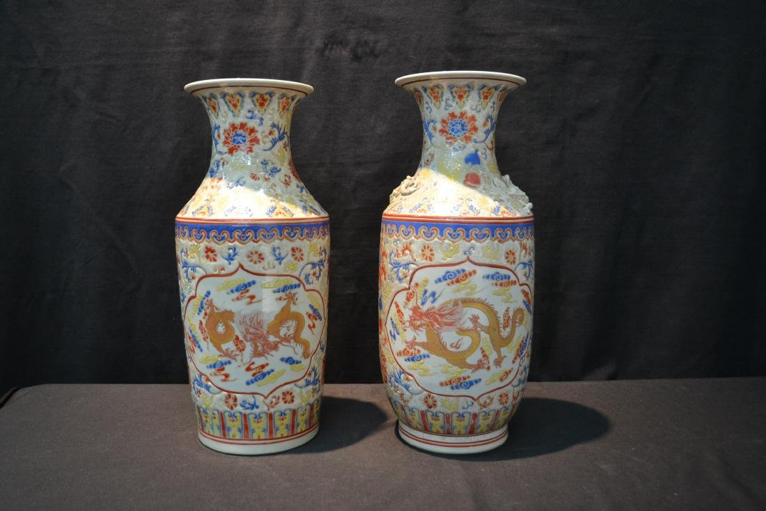 (2) CHINESE PORCELAIN VASES WITH DRAGON - 6