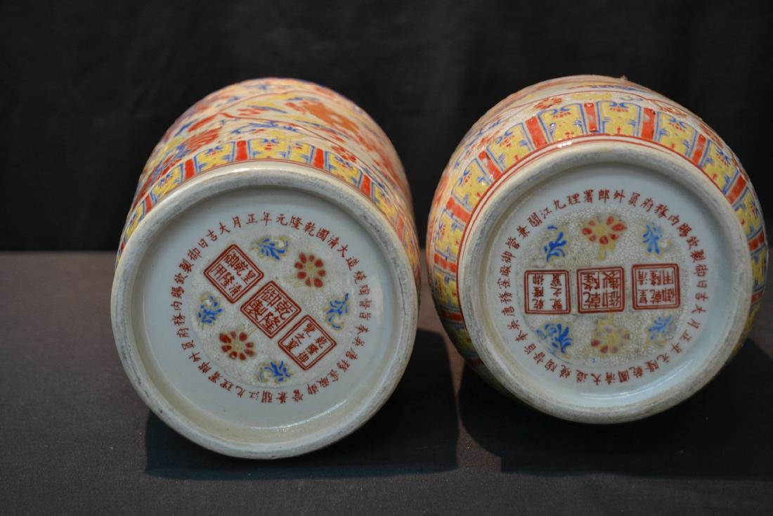 (2) CHINESE PORCELAIN VASES WITH DRAGON - 7
