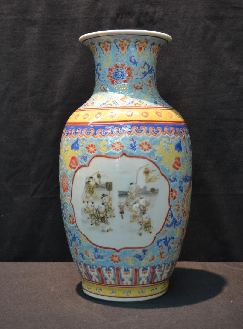 CHINESE PORCELAIN VASE WITH CHILDREN MEDALIONS