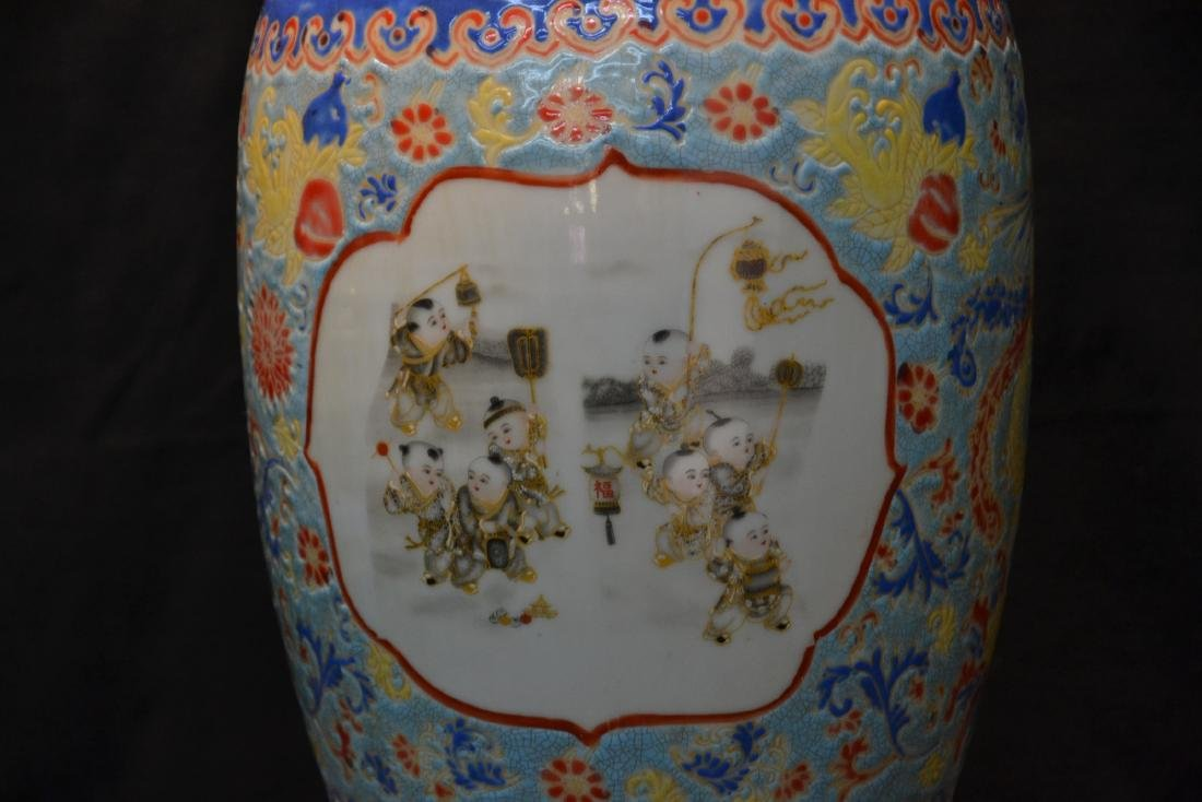 CHINESE PORCELAIN VASE WITH CHILDREN MEDALIONS - 2
