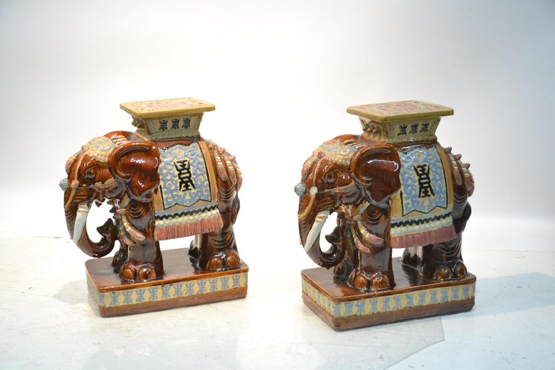 (Pr) ORIENTAL ELEPHANT GARDEN SEATS - 2