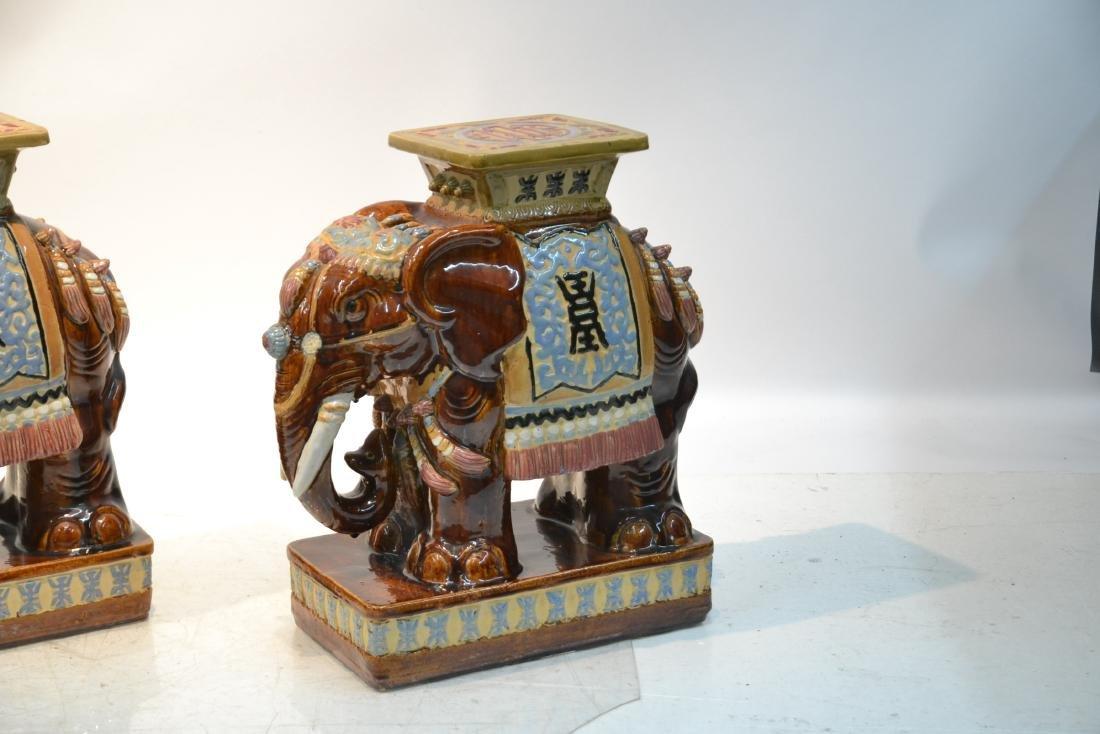 (Pr) ORIENTAL ELEPHANT GARDEN SEATS - 3