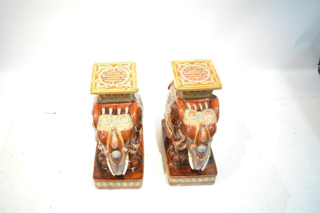 (Pr) ORIENTAL ELEPHANT GARDEN SEATS - 6