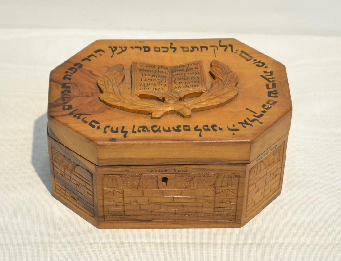 ANTIQUE JUDAICA WOOD BOX WITH CARVED