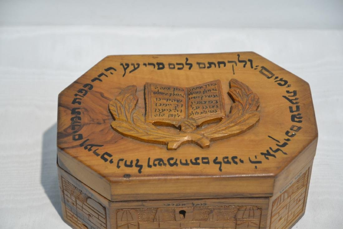 ANTIQUE JUDAICA WOOD BOX WITH CARVED - 2