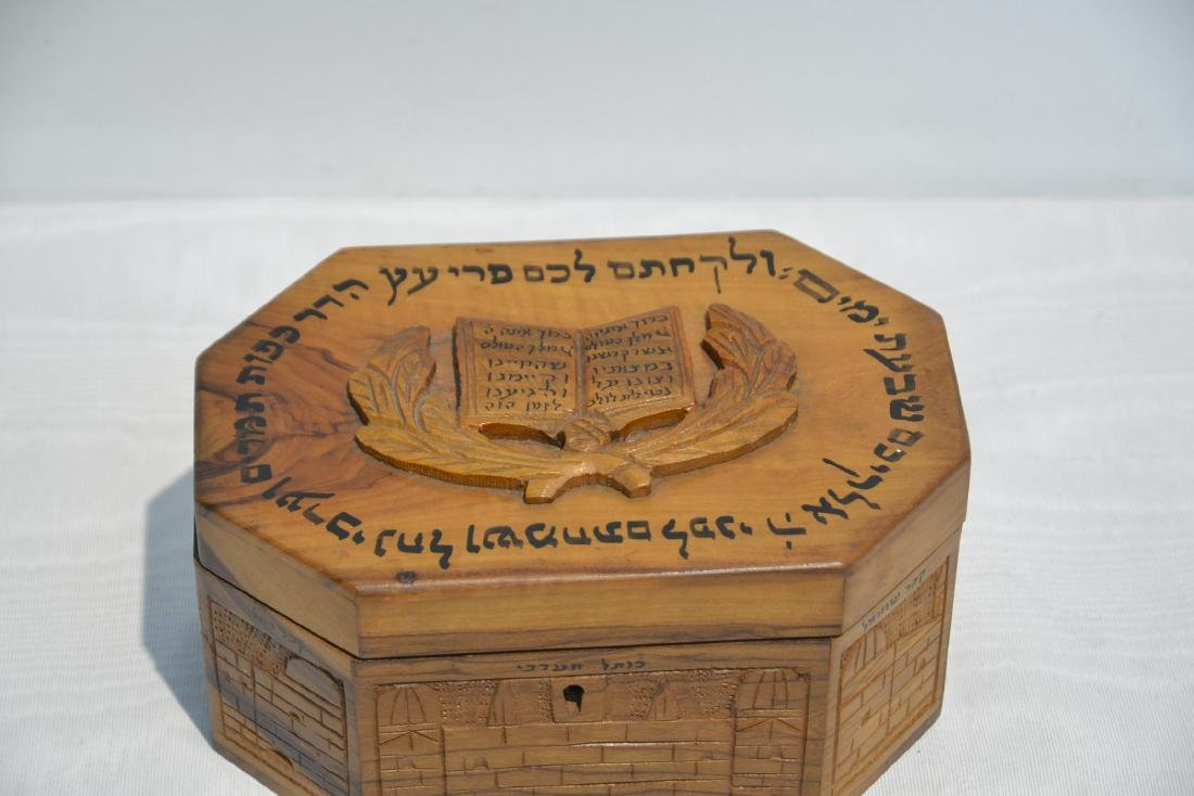 ANTIQUE JUDAICA WOOD BOX WITH CARVED - 3