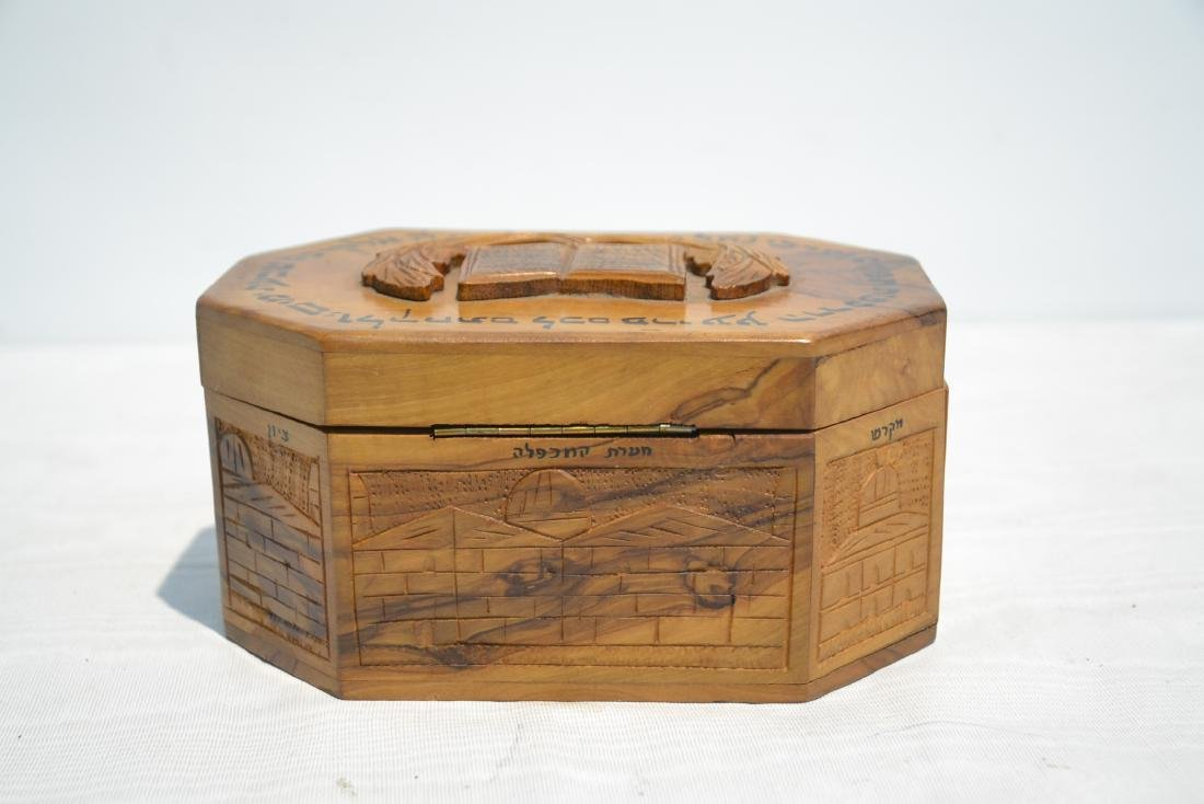 ANTIQUE JUDAICA WOOD BOX WITH CARVED - 7