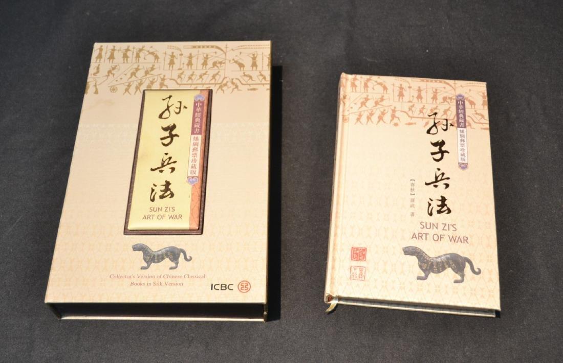 SUN ZI ART OF WAR ; CHINESE CLASSICAL PHILOSOPHY