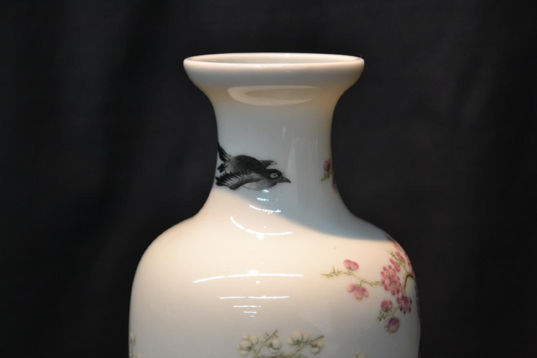 CHINESE PORCELAIN VASE WITH - 7