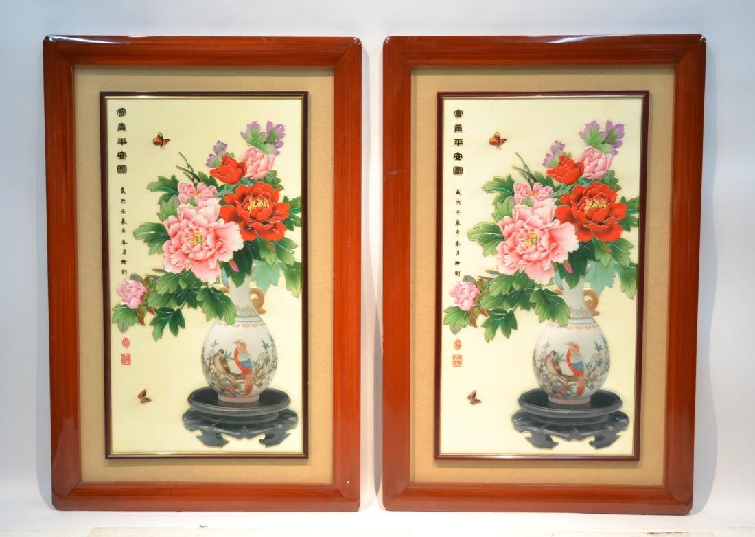 (Pr) ORIENTAL RESIN PLAQUES WITH