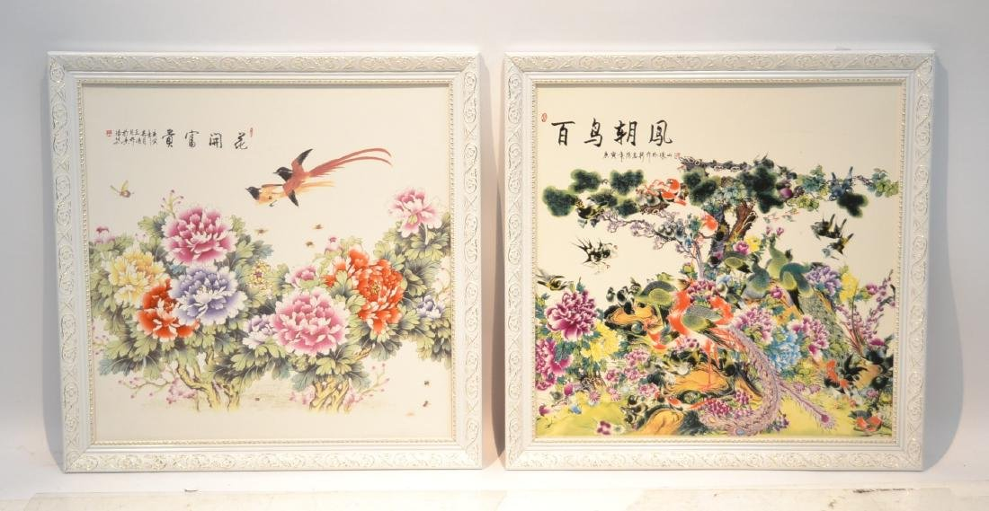 (Pr) CHINESE PORCELAIN PLAQUES WITH