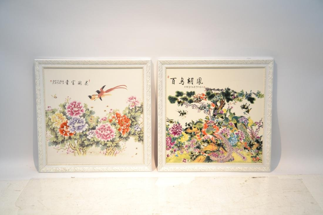 (Pr) CHINESE PORCELAIN PLAQUES WITH - 2