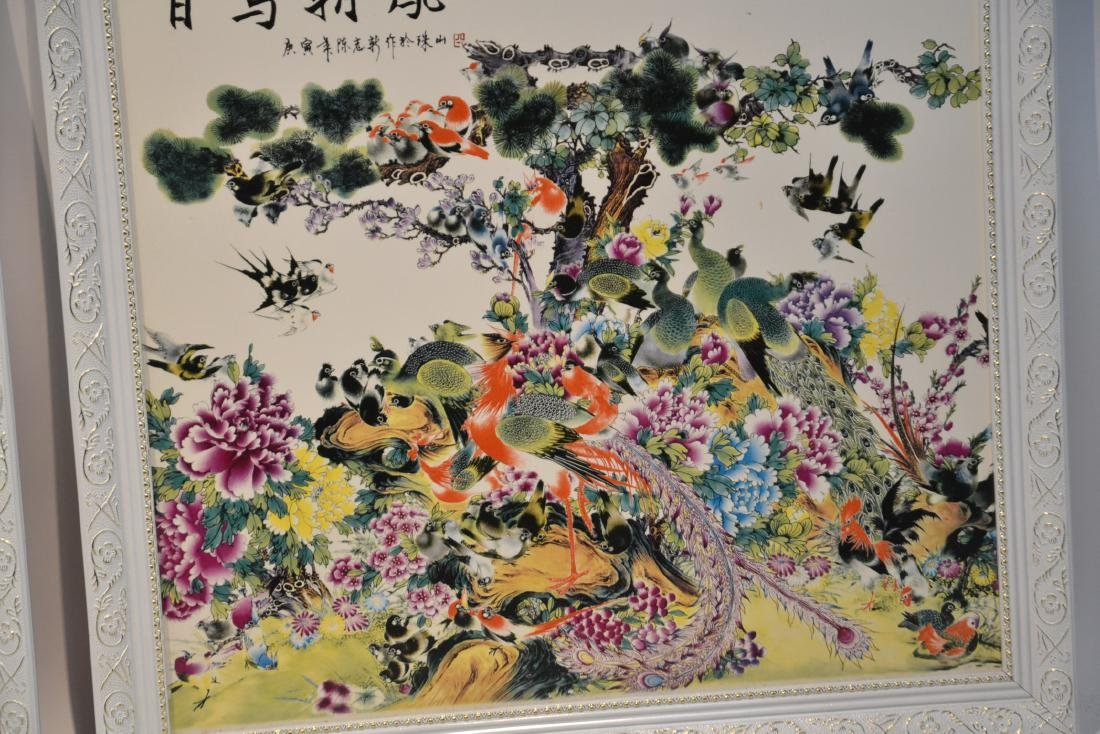 (Pr) CHINESE PORCELAIN PLAQUES WITH - 5