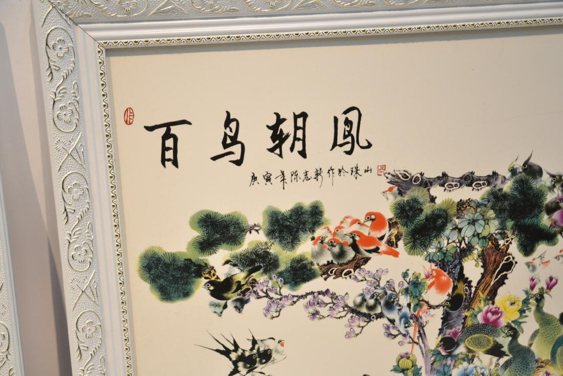 (Pr) CHINESE PORCELAIN PLAQUES WITH - 7