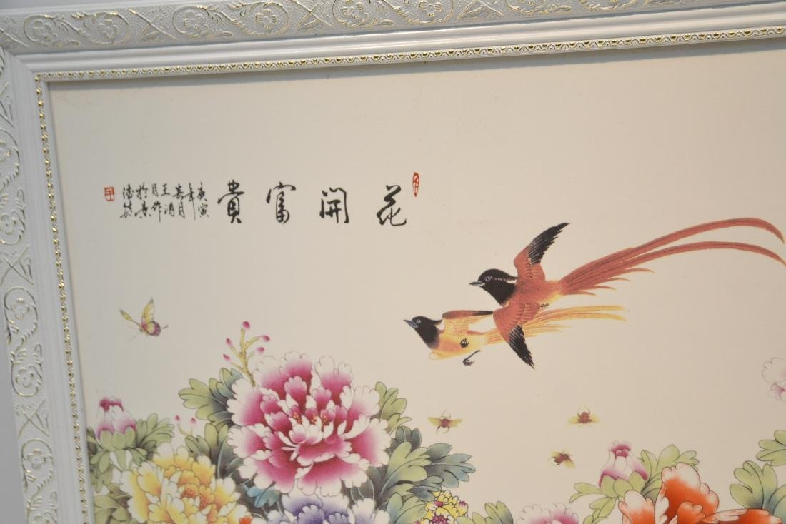 (Pr) CHINESE PORCELAIN PLAQUES WITH - 8