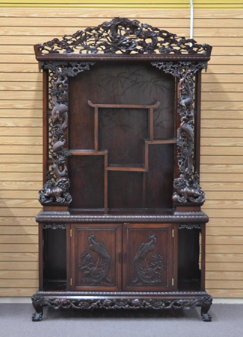 2-PART CARVED ROSEWOOD CHINESE CHIPPENDALE STYLE