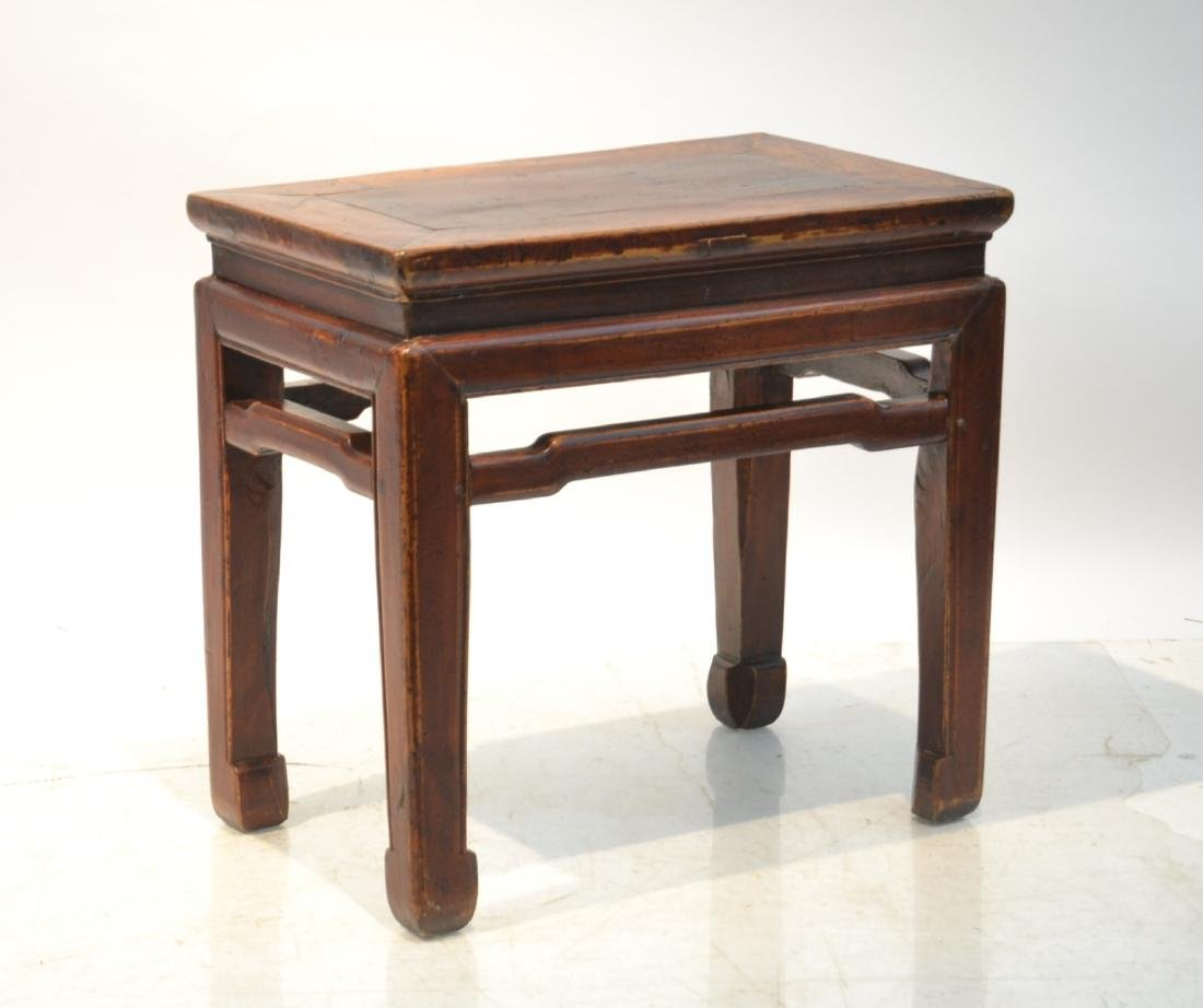 "CHINESE STAND - 21"" x 13"" x 19 1/2"""