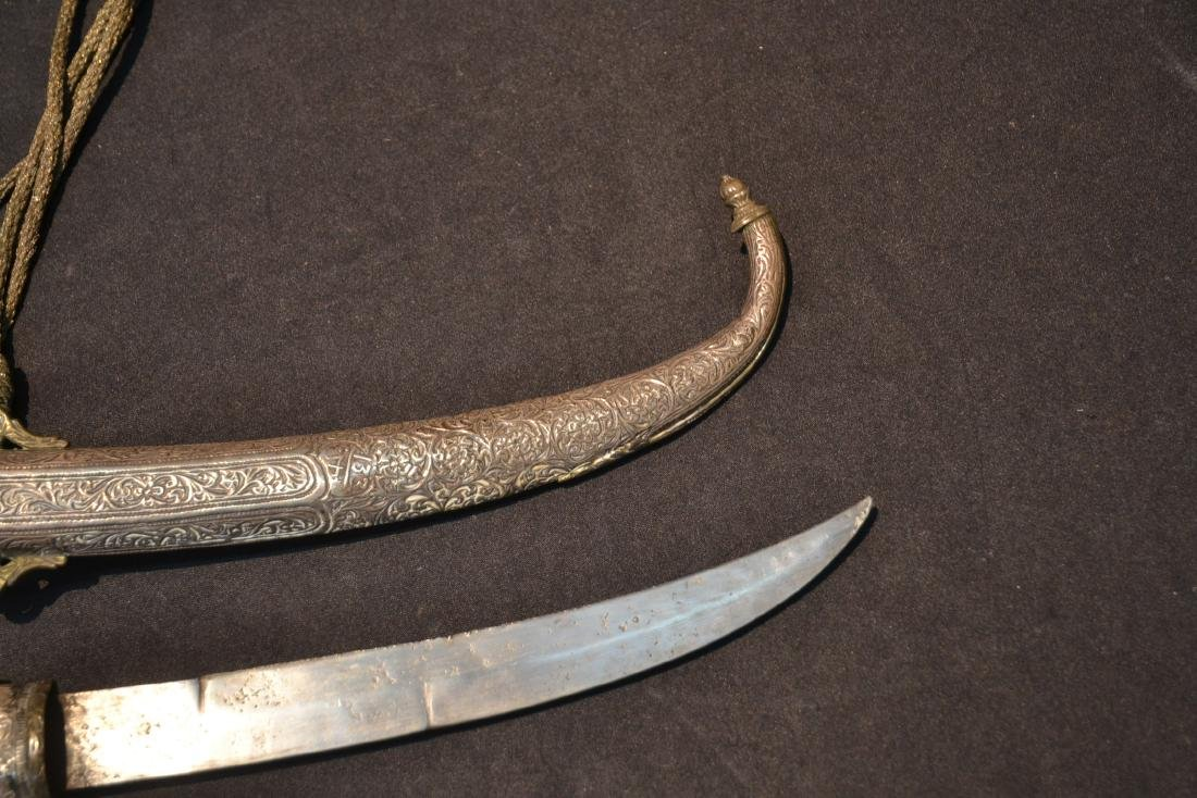 """MIDDLE EASTERN SILVER DAGGER - 5"""" x 14"""" - 5"""