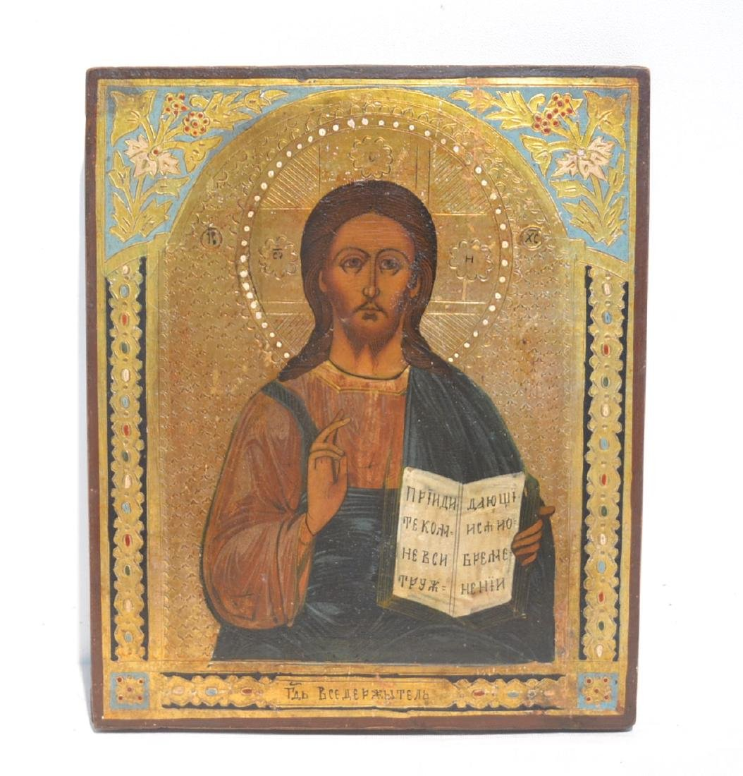 RUSSIAN WOOD ICON OF CHRIST WITH GOLD BACKGROUND