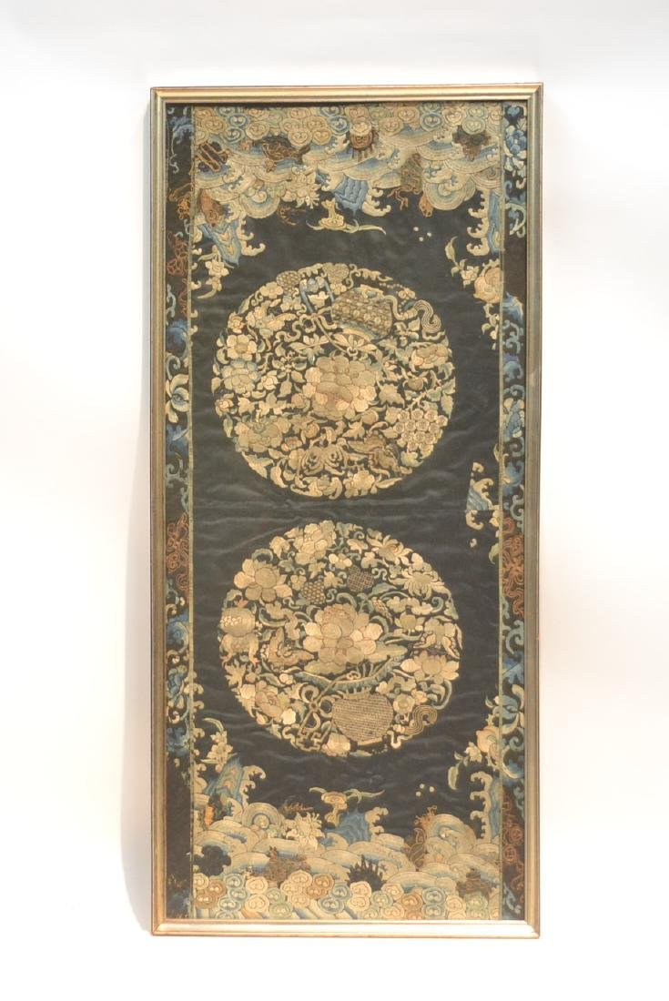 "ANTIQUE CHINESE NEEDLE WORK - 18 1/2"" x 41"""