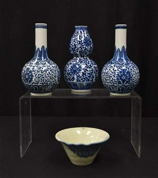 (4)pc CHINESE PORCELAIN LOT