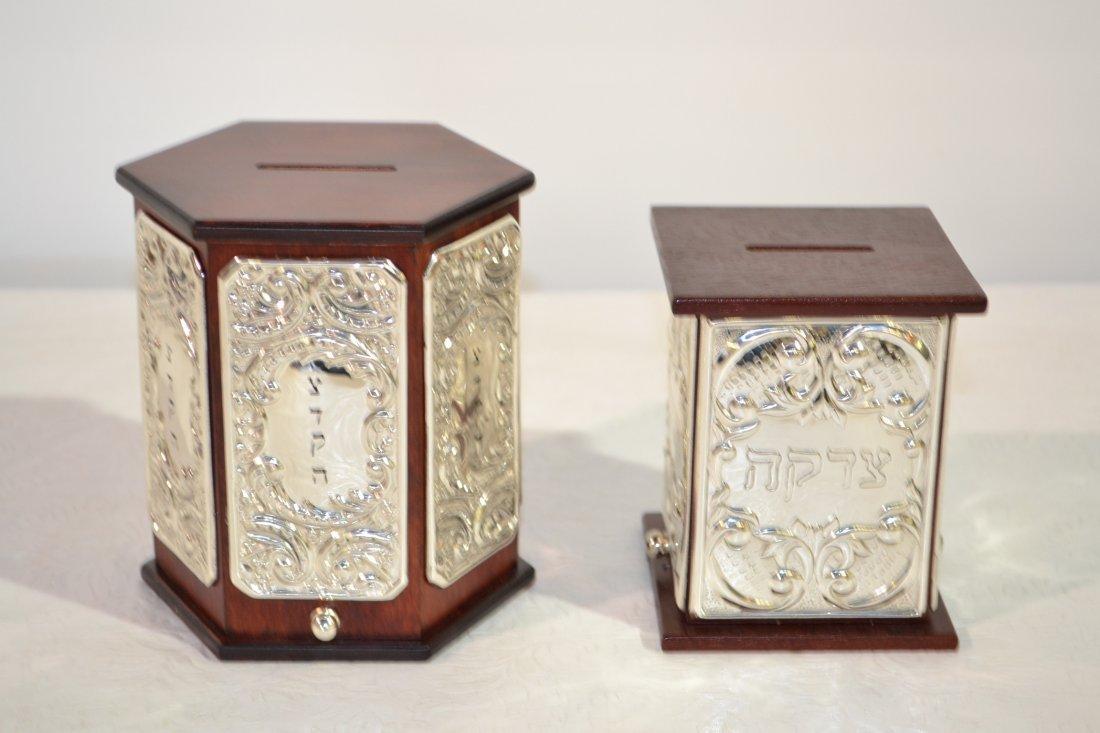 218A: (2) JUDAICA HAZORFIM STERLING TZEDAKAH BOXES
