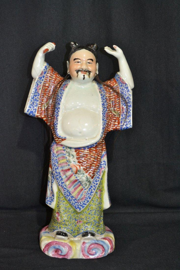 "219: DANCING CHINESE BUDDHA - 14"" TALL"