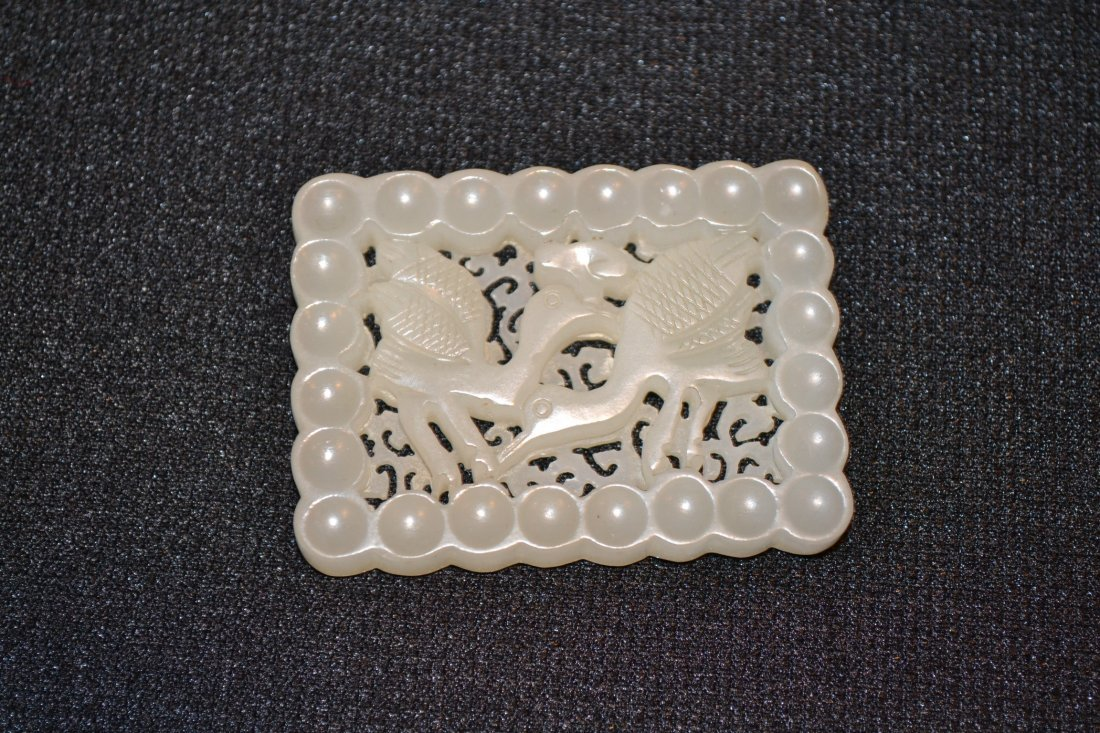 """194: WHITE JADE CARVING OF 2 CRANES - 2 1/4"""" x 1 1/2"""""""