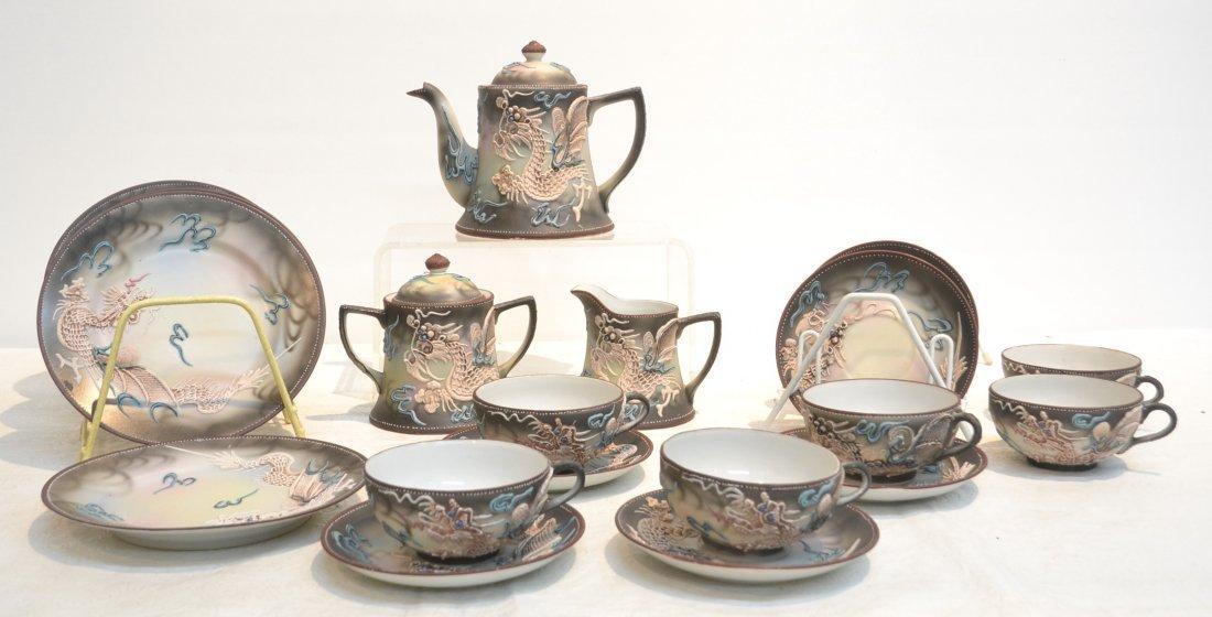 (21)pc ORIENTAL TEA SET WITH MORIAGE DRAGONS
