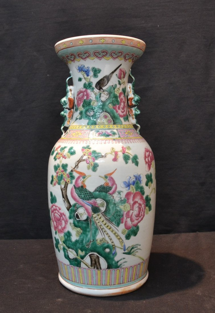 CHINESE PORCELAIN VASE WITH PHEONIX BIRDS