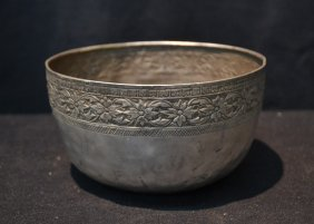 Antique Middle Eastern Silver Bowl