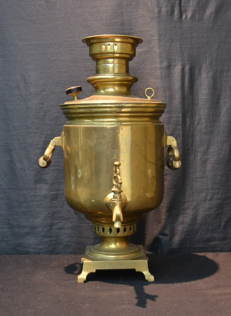 RUSSIAN BRASS SAMOVAR WITH MEDALS