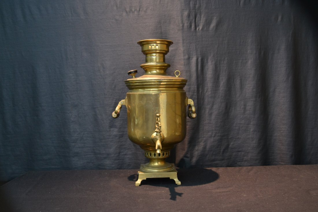 RUSSIAN BRASS SAMOVAR WITH MEDALS - 2