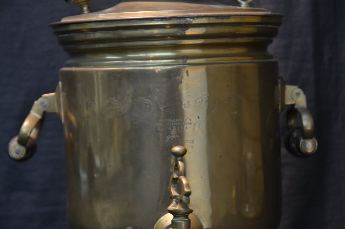 RUSSIAN BRASS SAMOVAR WITH MEDALS - 3