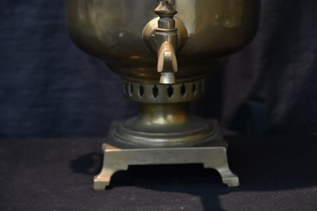 RUSSIAN BRASS SAMOVAR WITH MEDALS - 4