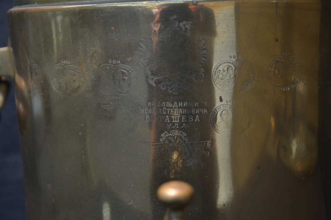 RUSSIAN BRASS SAMOVAR WITH MEDALS - 8