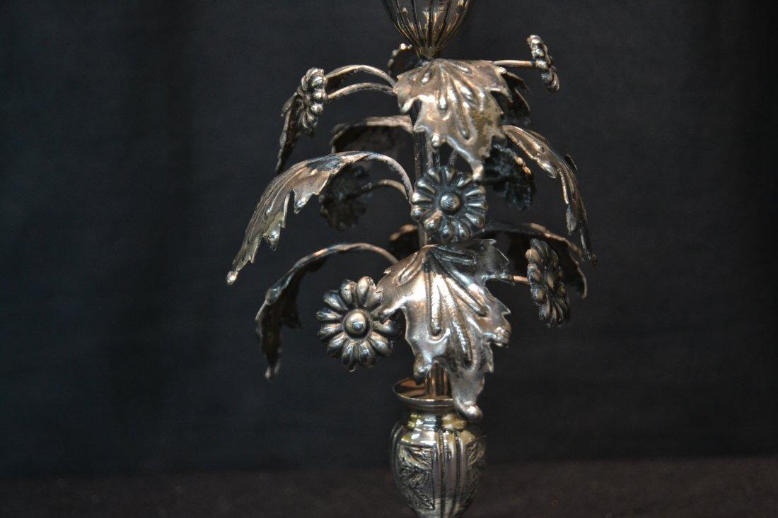 """SILVER BEZALEL FLOWER FORM SPICE TOWER - 4"""" x 8"""" - 3"""