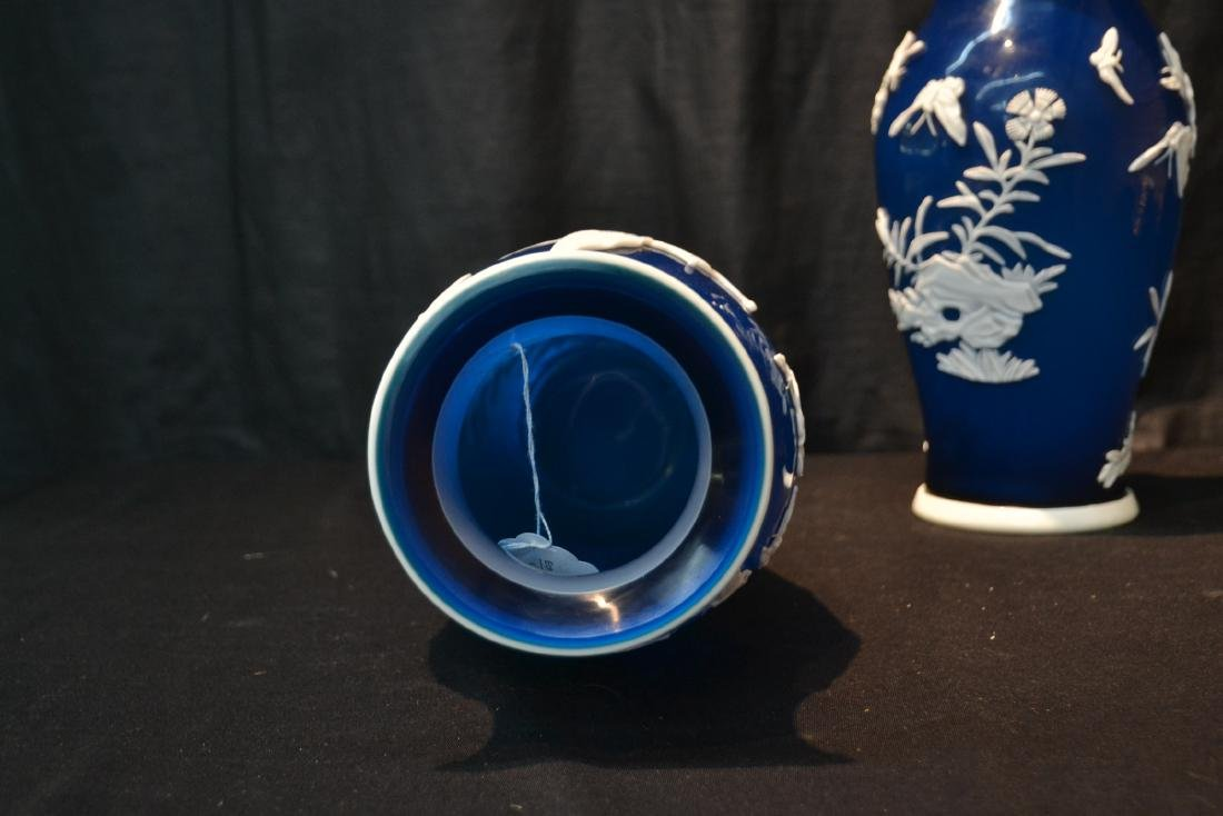 (Pr) LARGE BLUE PEKING GLASS VASES WITH - 7