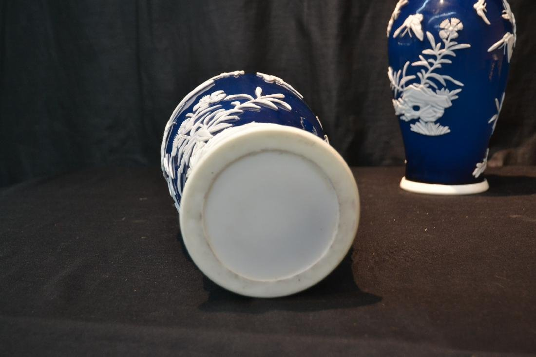(Pr) LARGE BLUE PEKING GLASS VASES WITH - 8