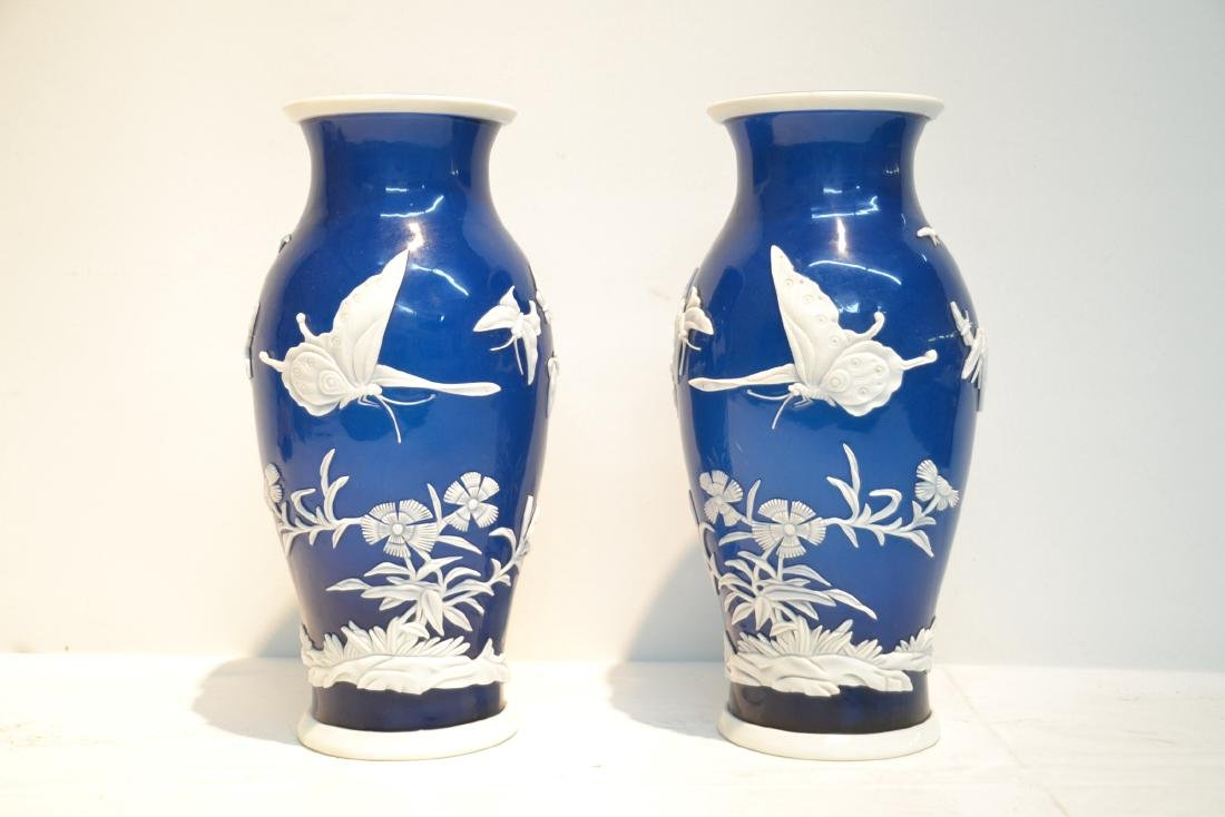 (Pr) LARGE BLUE PEKING GLASS VASES WITH - 9