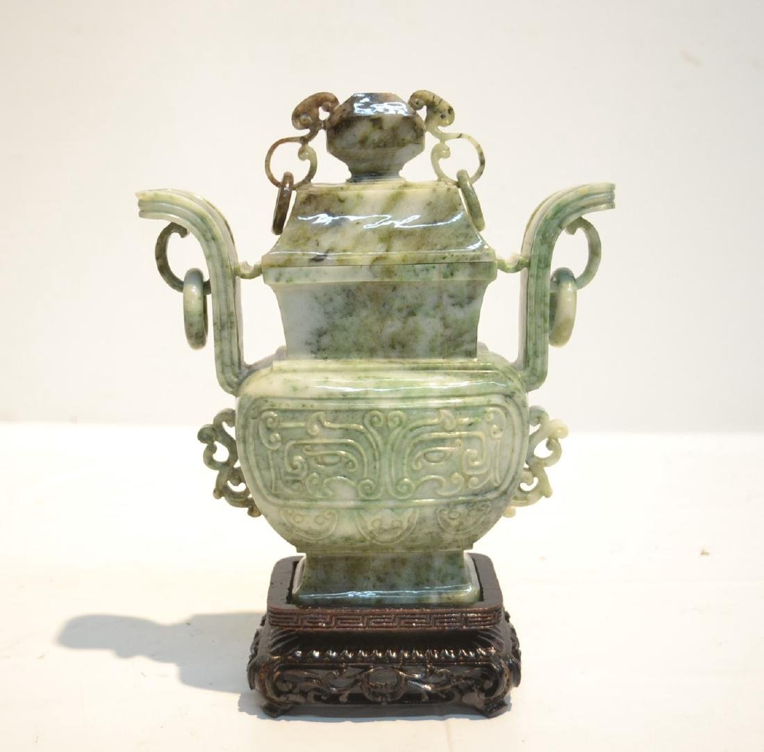 COVERED JADE VASE WITH RING HANDLES